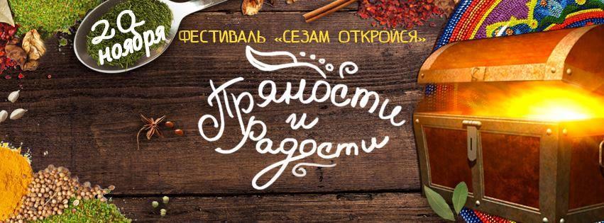 sobytiya3_odessa_dobaua.jpg