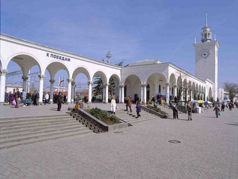 Вокзал_Симферополь.jpg