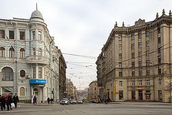 Московский_район_Харьков.jpg