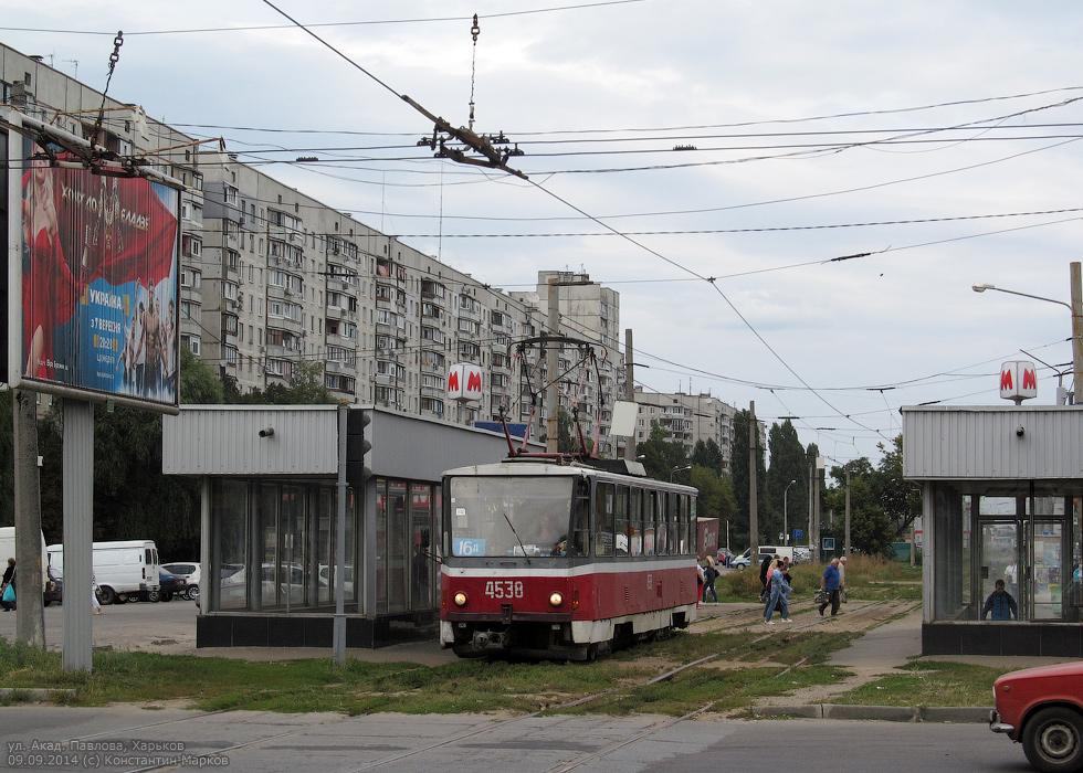 метро_Академика_Павлова.jpg