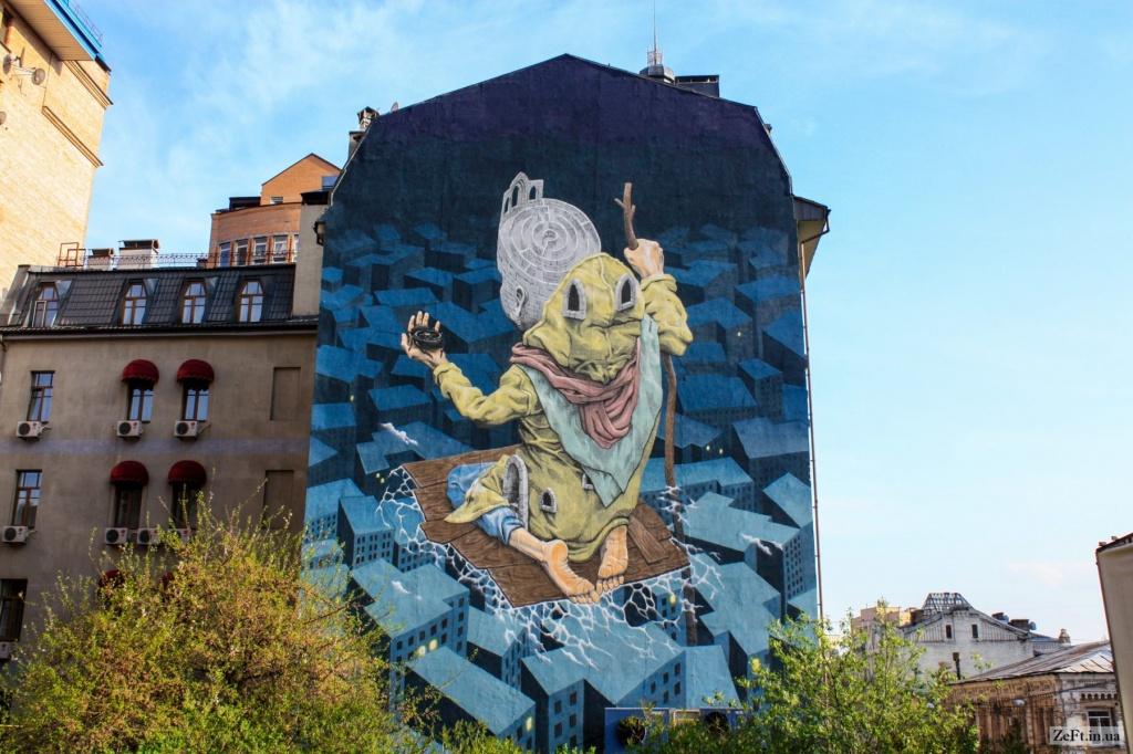 Граффити_Лабиринт_Киев.jpg