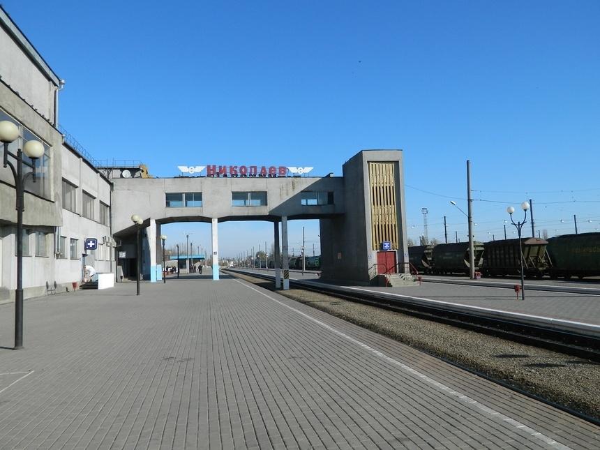 вокзал_Николаев.jpg
