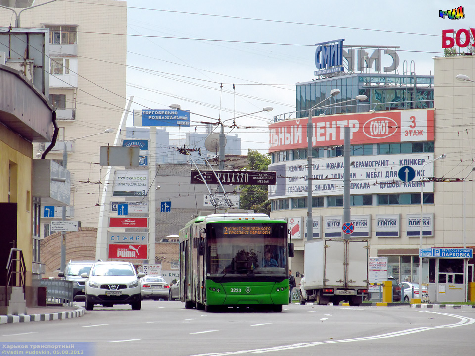 метро_23_августа.jpg