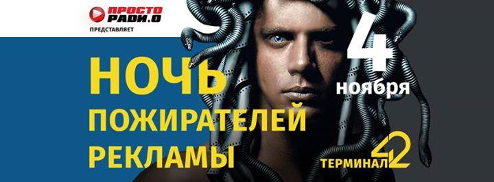 sorytiya_odessa_doba.ua.jpg