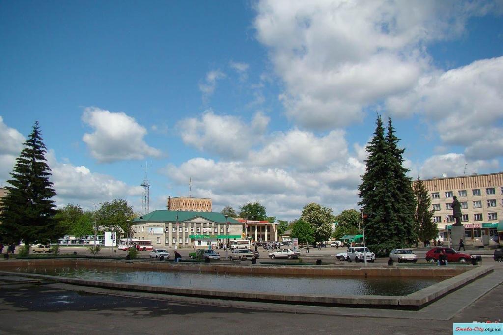 smela_doba.ua.jpg