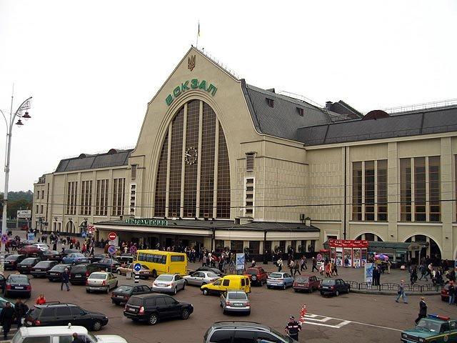 Центральный_железнодорожный_вокзал_Киев.jpg