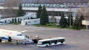Квартиры_возле_аэропорта_Днепр.jpg