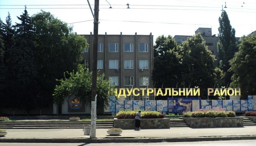 Индустриальный_район_Днепр.jpg