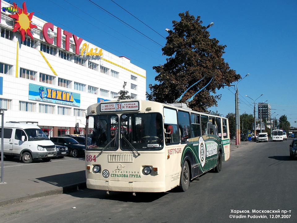 жилье_возле_метро_Московский_проспект.jpg