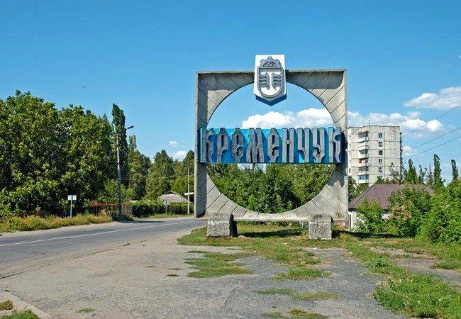 kremenchuk_doba.ua.jpg