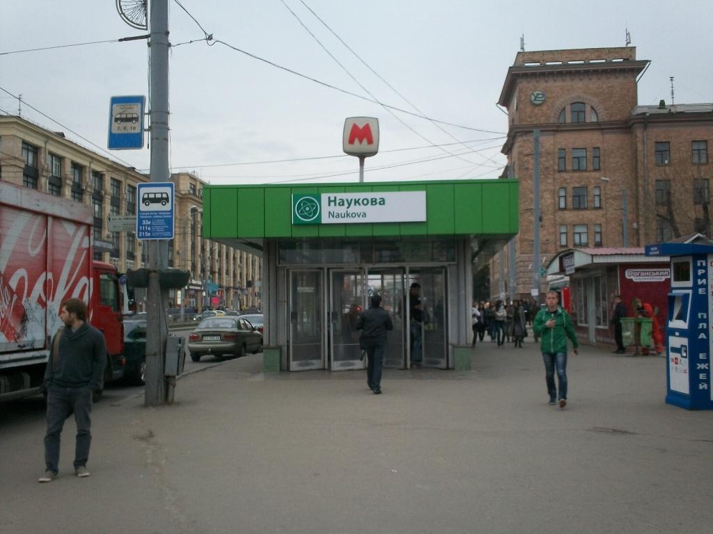 метро_Научная.jpeg