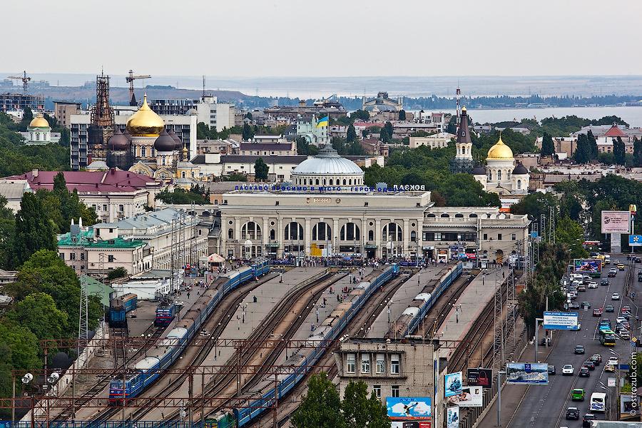 Железнодорожный_вокзал_в_Одессе.jpg