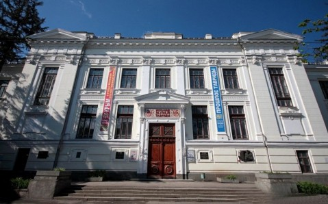 Центральный_музей_Тавриды_Симферополь.jpg