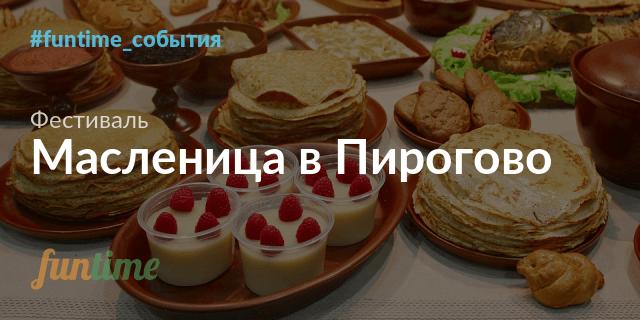 kak-provesti-fevral-doba.ua10.png