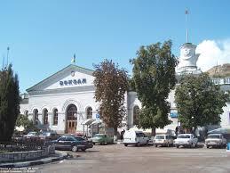 Вокзал_Севастополь.jpg
