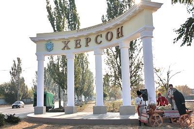 kherson_vitae_doba.ua.jpg