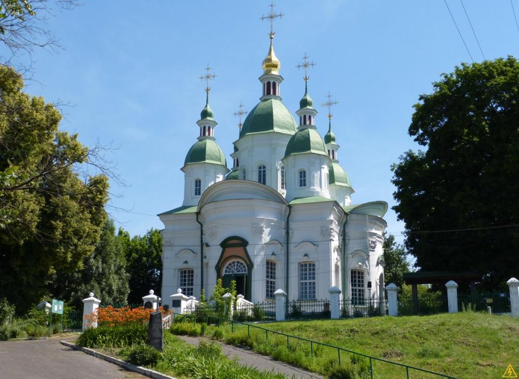 vasilkiv_tserkva_doba.ua.jpg