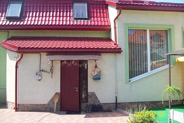 Дом  посуточно в Львове. Галицкий район, ул. Гребянки, 28. Фото 1