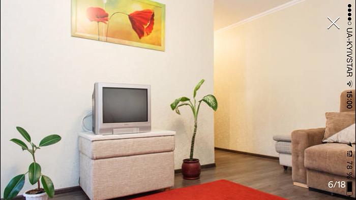 2-комнатная квартира посуточно в Днепропетровске. ул. В.Винниченка (Куйбышева), 5-А. Фото 1