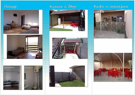 1-комнатная квартира посуточно в Евпатории. г. Евпатория, массив песчаный, ул. Софиевская, 4. Фото 1