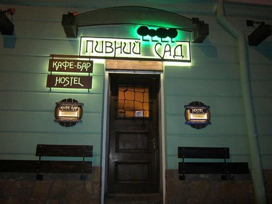 Мини-отель  посуточно в Львове. Лычаковский район, ул. И. Франка, 29. Фото 1