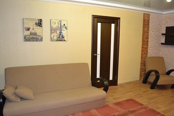 2-комнатная квартира посуточно в Луганске. Ленинский район, ул. 15 Линия, 19. Фото 1