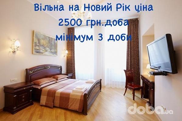 1-комнатная квартира посуточно в Львове. Галицкий район, ул. Краковская, 24. Фото 1