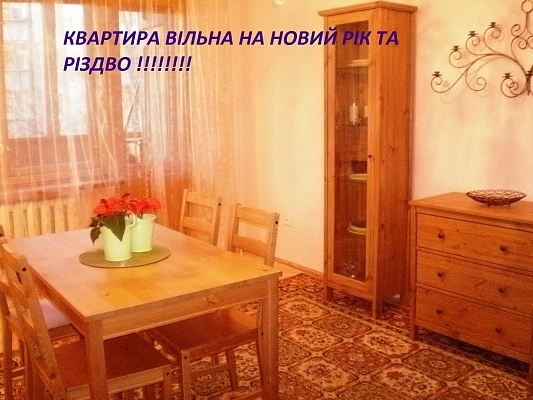 4-комнатная квартира посуточно в Львове. Франковский район, ул. Научная, 56. Фото 1