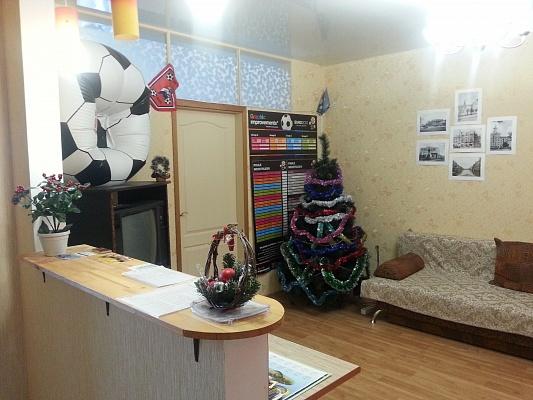 Мини-отель  посуточно в Харькове. Московский район, ул. Родниковая, 9А. Фото 1