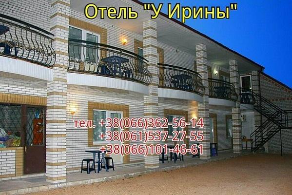 Мини-отель  посуточно в Бердянске. ул. Свердлова, 108. Фото 1