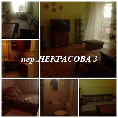 2-комнатная квартира посуточно в Одессе. Приморский район, пер. Некрасова, 3. Фото 1