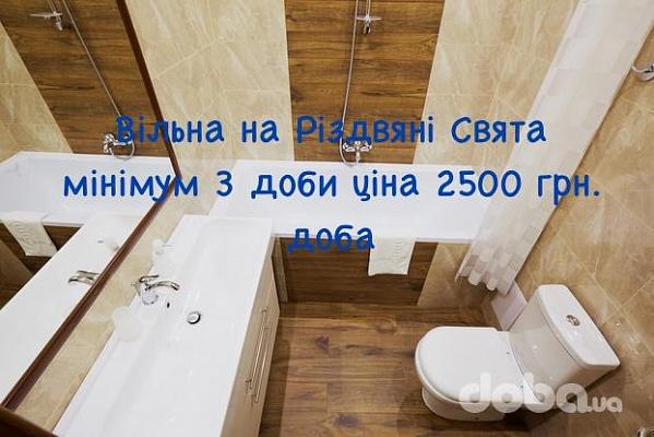 2-комнатная квартира посуточно в Львове. Галицкий район, ул. Армянская, 2. Фото 1