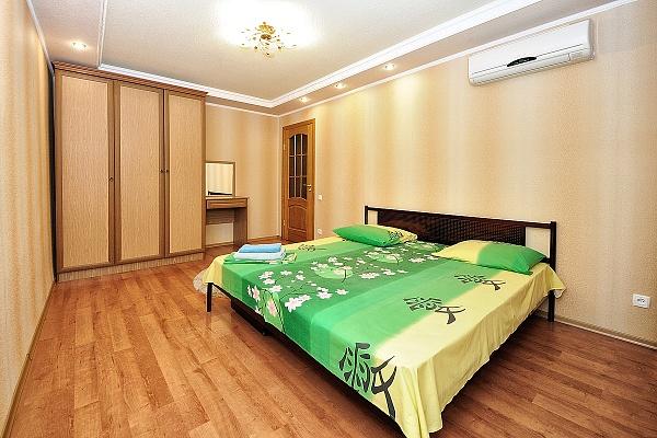 2-комнатная квартира посуточно в Донецке. Ворошиловский район, ул. Набережная, 5. Фото 1