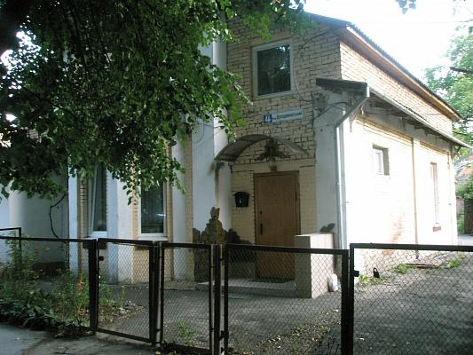 Дом  посуточно в Хмельницком. пер. Владимирский. Фото 1