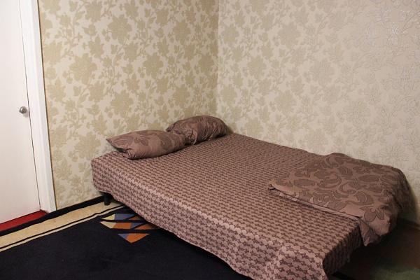 3-комнатная квартира посуточно в Днепропетровске. Амур-Нижнеднепровский район, ул. Калиновая, 76. Фото 1