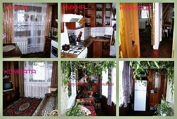 1-комнатная квартира посуточно в Белой Церкви. ул. Декабристов, 9. Фото 1