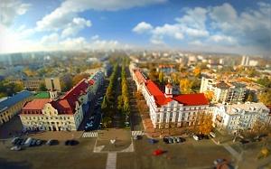 chernigov_tsentr_doba.ua.jpeg
