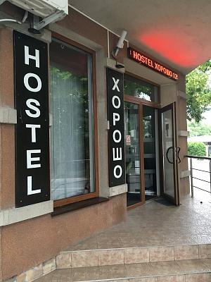 Мини-отель  посуточно в Ильичёвске. ул. Данченко, 2. Фото 1