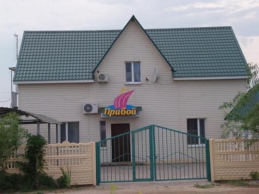 Мини-отель  посуточно в Приморский посад. с. Приморский посад, 1. Фото 1