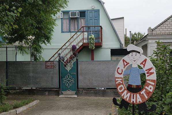 Мини-отель  посуточно в Скадовске. ул. Балтазаровская (Куйбышева), 20. Фото 1