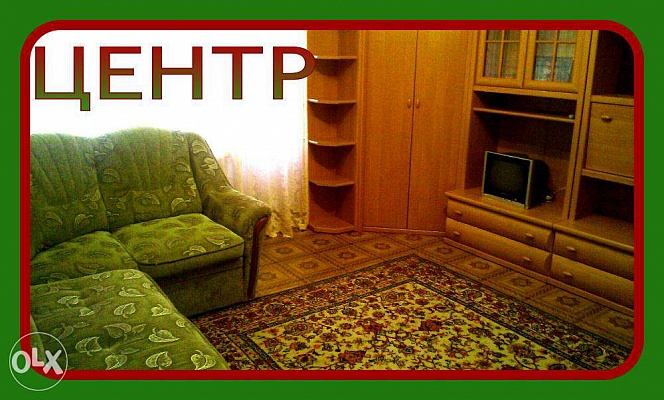1-комнатная квартира посуточно в Славянске. ул. Октябрьской революции, 14. Фото 1